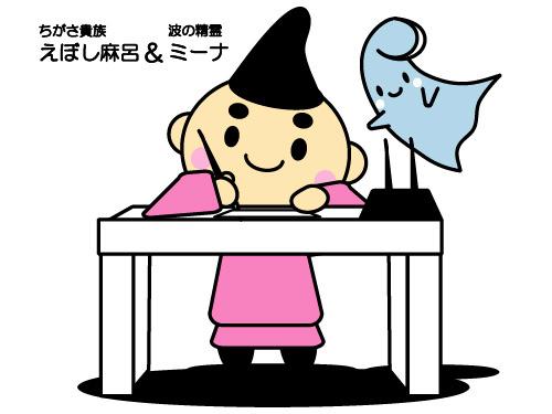 茅ヶ崎市検診について