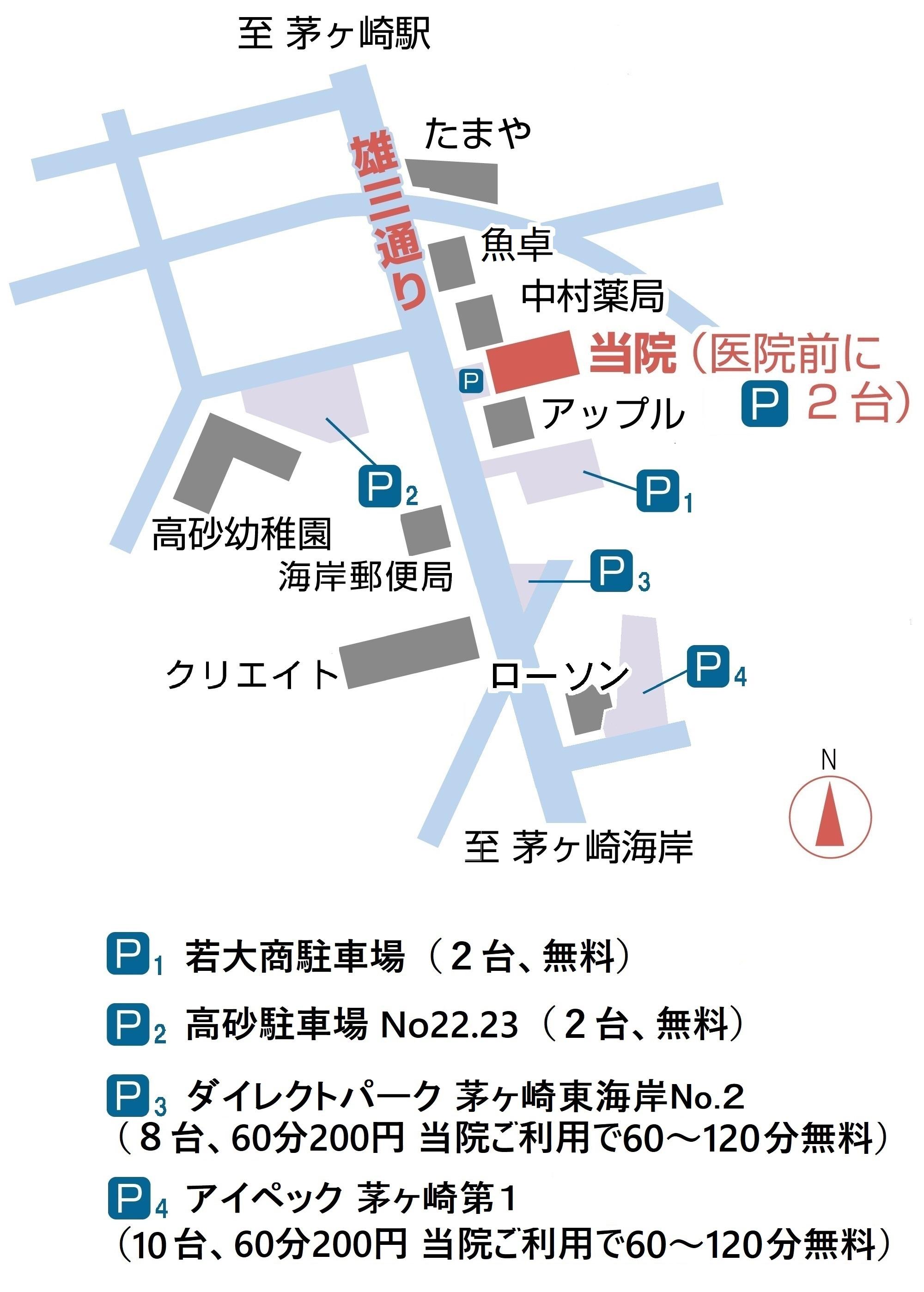 茅ヶ崎駅南口より徒歩3分