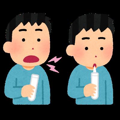 超音波検査(エコー)